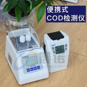 杭州陆恒便携式cod检测仪LH-C1