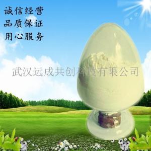 硫唑嘌呤原料丨硫唑嘌呤446-86-6 产品图片