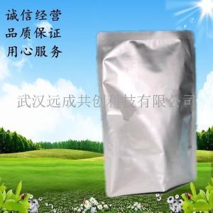 炉甘石粉价格丨炉甘石粉8011-96-9 产品图片