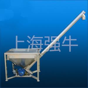 自动螺旋输送机 304材质上料机
