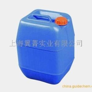 5-甲氧基-2-苯并咪唑硫醇售价300一公斤CAS号:37052-78-1量大可以开票VX:yc0281 产品图片
