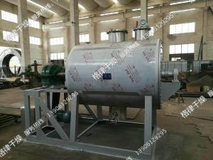 甲酸乙酯真空耙式干燥设备 耙式烘干机