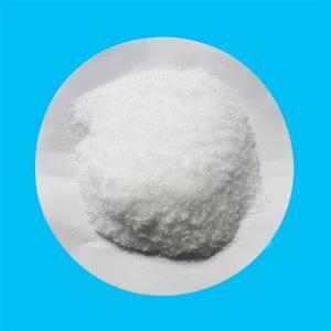 高纯草酸生产厂家(试剂级)产品图片