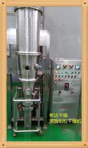 常州沸腾制粒干燥机厂家