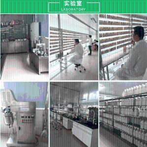 水玻璃固化剂磷酸硅CAS12037-47-7现货价格