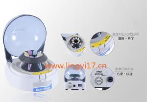 LM-3S三速迷你离心机*转速:10000rpm/min,*容量:1.5/2ml×8产品图片