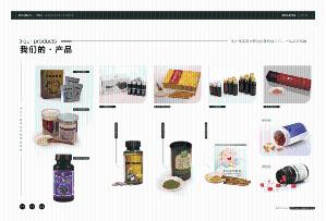 OEM/ODM 代加工 液体饮料 蓝莓燕窝胶原蛋白饮