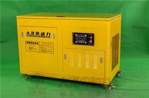 25kw静音柴油发电机在高海拔使用
