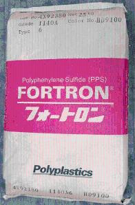 柜货 PPS 6465A62-BK 日本宝理
