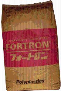 含税 PPS P0833A 日本宝理