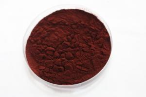 天然雨生红球藻粉