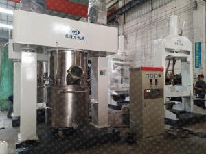 MS密封胶设备,行星动力混合机生产厂家,聚氨酯密封胶搅拌机
