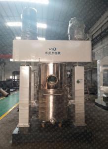 广东MS密封胶生产设备