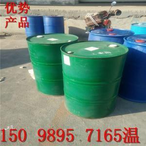1,3丙二醇504-63-2