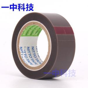 日东903UL耐热胶带 teflon高温电子胶带 纯PTFE材质 厂家批发