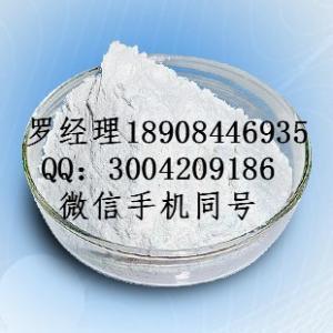 現貨奧沙利鉑61825-94-3原料