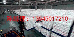 硼氢化钠|16940-66-2|137141-62-9