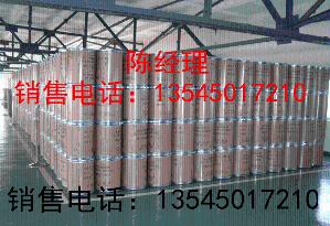 氧化钴价格