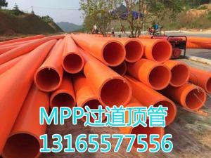 济南发卖MPP电力管的厂家河北轩驰MPP电力管特价出售产品图片
