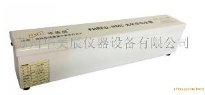 光化学衍生器价格产品图片