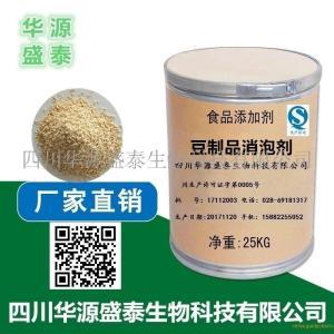 食品级豆制品消泡剂用途