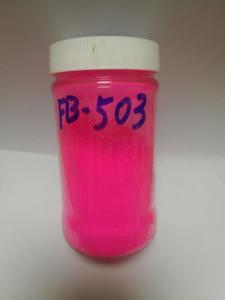 韩国旭成化学(UKSEUNG)荧光颜料荧光粉红FB-503(耐迁移、易分散、低卤素、环保) 产品图片