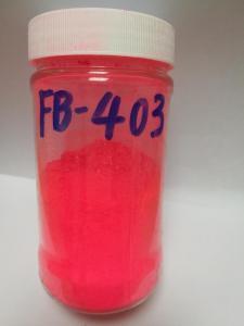 韩国旭成化学(UKSEUNG)荧光颜料荧光大红FB-403(耐迁移、易分散、低卤素、环保) 产品图片