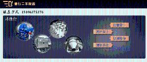 二手MVR蒸发器产品图片