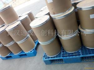 现货直销1-乙基-3-甲基溴化咪唑价格产品图片