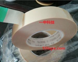 IPG#51596价格 百格测试胶带应用 大陆代理商供应