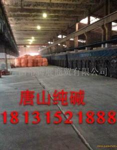 天津纯碱碳酸钠价格