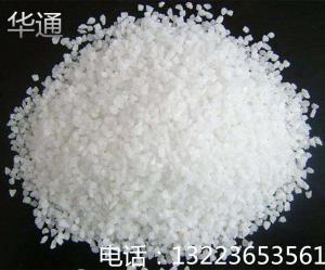 石英砂滤料1-2mm