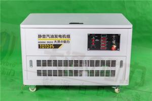静音全自动35千瓦汽油发电机报价