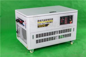 汽油发电机组、柴油发电机组 、汽油发电电焊一体机、柴油发电电焊机网上怎么订购 产品图片
