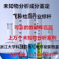 真空硅脂配方分析成分含量检测产品图片