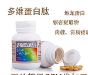 羊肚菌多肽 产品图片