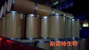 青梅酵素粉 青梅果果粉 青梅粉 可试样 产品图片