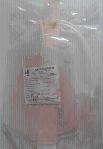 一次性采血袋 200ml(干细胞中心专用)