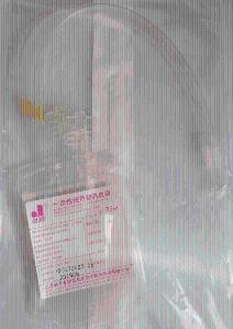 一次性转移袋 25ml(干细胞中心专用)
