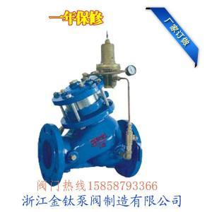 杭州活塞式多功能泄壓持壓閥AX742X 防腐防水錘