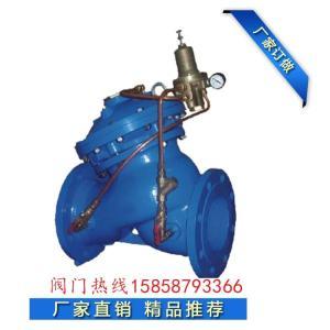 潞城可調減壓穩壓閥YX741X DN50-600 單向水利閥行家