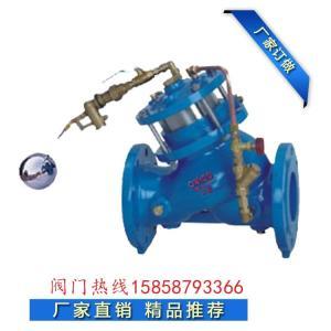 徐州活塞式多功能遙控浮球閥F745X DN500 新年特惠價