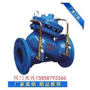 邢臺JD745H-64多功能水泵控制閥 鑄鋼不銹鋼材質