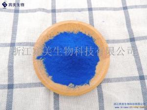 宾美食品着色剂藻蓝色素
