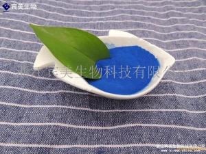 宾美螺旋藻提取物藻蓝素藻蓝蛋白