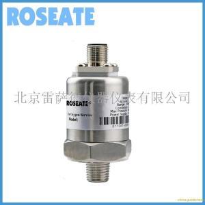小型低溫罐壓力變送器 壓力傳感器品牌廠家