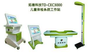 拓德科技儿童综合发展评价系统全自动儿童体检系统工作站产品图片