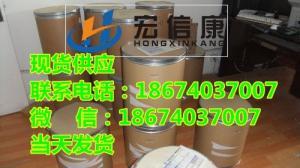 双氯芬酸钠原料药现货 产品图片