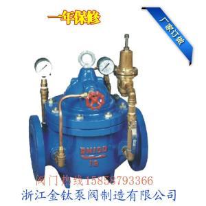 山西減壓閥200X-10C水力/消防/管道/給排水專用