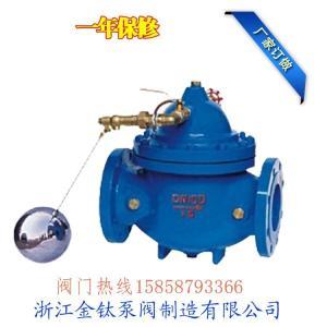 內蒙古100X遙控浮球閥 水利控制閥老廠家